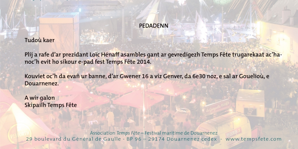 http://www.fmdz.org/wp-content/uploads/2015/01/2015-2-Invitation-bénévoles_voeux_p2